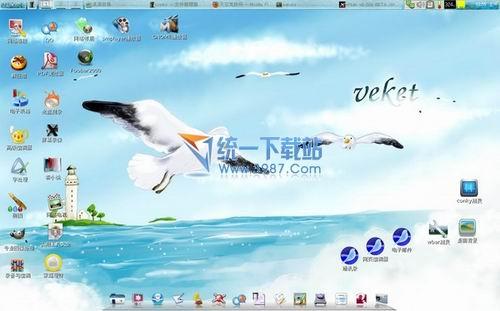 veket linux上网本操作系统 v5.30 简体中文正式版