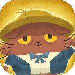 猫咪喵果的悲惨世界安卓版