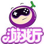 葡萄游戏厅TV版