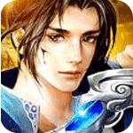 轩辕剑尊iOS版