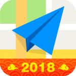 高德地图2018手机导航
